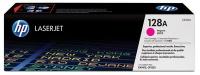 [Уценка] Оригинальный картридж HP CE323A (1300 стр., пурпурный)