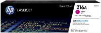 Оригинальный картридж HP 216A W2413A(пурпурный, 850 стр.)