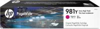 Картридж HP 981Y Magenta максимальной емкости