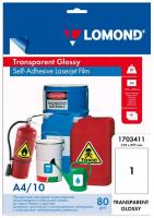 Пленка LOMOND для лазерн. печати, cамоклеящаяся, прозрачная, неделенная А4 71г/м2 10л