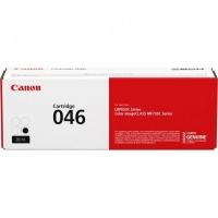 Картридж CANON 046 C Cian