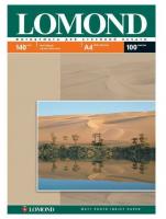 Офисная цветная бумага LOMOND, Lavender (Cиреневый), A4, 80 г/м2, 200л., пастель