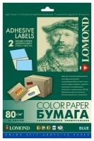 Самоклеящаяся цветная бумага LOMOND для этикеток, фА4 2-дел.(210,0мм х 148,5мм), Голубая,80 г/м2.