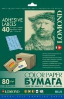 Самоклеящаяся цветная бумага LOMOND для этикеток, фА4 40-дел.(48,5мм х 25,4мм), Голубая, 80 г/м2.