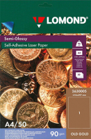 Самоклеящаяся бумага LOMOND Адр. наклейка LAS старое золото, фА4 неделённая, 90 г/м2.
