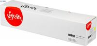 Картридж Sakura 006R01462 для Xerox WorkCentre 7120, 7125, 7225 (Жёлтый, 15000 стр)
