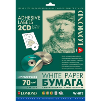 Самоклеящаяся бумага LOMOND непрозрачная для этикеток, A4, 2 наклейки для CD (D117 / D18мм ), 70 г/м2, 25 листов