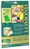 Самоклеящаяся цветная бумага LOMOND для этикеток,фА4 6-дел.(105,0мм х 99,0мм), Зелёная, 80 г/м2. 50 л.