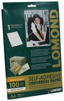 Самоклеящаяся бумага LOMOND универсальная для этикеток, A4, (210 x 297 мм), 70 г/м2, 100 листов