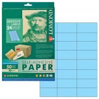 Самоклеящаяся цветная бумага LOMOND универсальная Голубая ф.А4 , 24-дел.( 70,0мм х 37,0мм), 80 г/м2.