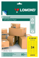 Самоклеящаяся цветная бумага LOMOND универсальная Лимонно-желтая 80 г/м2,ф.А4, 24- дел.(70 мм x 37 мм) ,50 л.