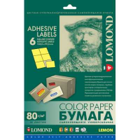 Самоклеящаяся цветная бумага LOMOND универсальная, ф А4 6-дел.(105,0мм х 99,0мм), Лимонно-жёлтая,80 г/м2.50 листов