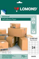 Самоклеящаяся бумага LOMOND универсальная для этикеток, A4, 24 делен. (70 x 37 мм), 70 г/м2, 50 листов