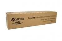 Тонер-картридж KM-4850w/P4845w/P4850w