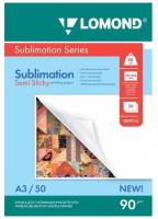 Сублимационная бумага Lomond 90/А3/50л