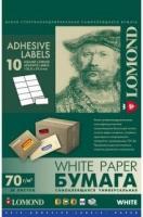 Самоклеящаяся бумага LOMOND универсальная для этикеток, A4, 10 делен. (105 x 59.4 мм), 70 г/м2, 50 листов