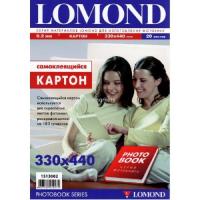 Картон LOMOND самоклеящийся двухсторонний 330х440мм 170 г/м2 20л