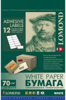 Самоклеящаяся бумага LOMOND универсальная для этикеток, A4, 12 делен. (105 x 48 мм), 70 г/м2, 50 листов