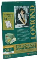 Самоклеящаяся бумага LOMOND универсальная для этикеток, A4, 14 делен. (105 x 41 мм), 70 г/м2, 50 листов