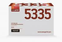 5335 Картридж EasyPrint LX-5335 для Xerox Phaser 5335 (10000стр.) чёрный, с чипом 113R00737