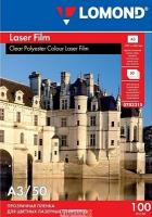 Пленка Lomond PE Laser Film – прозрачная, А3, 100 мкм, 50 листов, ч/б и цветных лазерных принтеров.