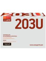 Easyprint  Картридж LS-203U для Samsung SL-M4020ND/M4070FR/M4070FD (15000 стр.) с чипом