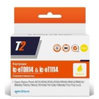 Картридж T2 для  Epson Stylus Photo R270/R290/R390/RX690/TX700 T2 C13T08144A/C13T11144A (IC-ET0814)