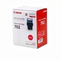 Картридж CANON 701L ( LBP-5200/MF8180)  пониженной емкости (2000 стр) синий