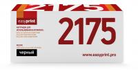 Картридж EasyPrint Brother TN-2175 (LB-2175) (2600 стр., черный)