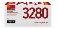 Картридж EasyPrint Brother TN-3170/TN-3280 (LB-3280) (8000 стр., черный)