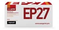 Картридж EasyPrint Canon EP-27 (LC-EP27) (2500 стр., черный)