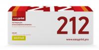 Картридж EasyPrint HP CF212A (LH-212A) (1800 стр., желтый) с чипом