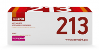 Картридж EasyPrint HP CF213A (LH-213A) (1800 стр., пурпурный) с чипом