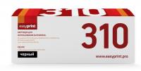 Картридж EasyPrint HP CE310A (LH-310A) (1200 стр., черный) с чипом