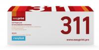 Картридж EasyPrint HP CE311A (LH-311) (1000 стр., голубой) с чипом