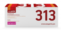 Картридж EasyPrint HP CE313A (LH-313) (1000 стр., пурпурный) с чипом