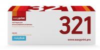 Картридж EasyPrint HP CE321A (LH-321A) (1300 стр., голубой) с чипом