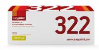 Картридж EasyPrint HP CE322A (LH-322) (1300 стр., желтый) с чипом