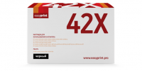 Картридж EasyPrint HP Q1338A/Q1339A/Q5942X/Q5945A (LH-42X) (20000 стр., черный) с чипом