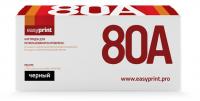 Картридж EasyPrint HP CF280A (LH-80A) (2700 стр., черный) с чипом