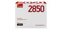 Картридж EasyPrint Samsung ML-D2850B (LS-2850) (5000 стр., черный) с чипом