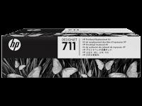 Оригинальный комплект для замены печатающей головки HP C1Q10A (черный + голубой + пурпурный + желтый)