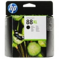 Оригинальный картридж HP C9396AE (черный, 58,5 мл.)