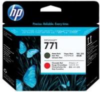 Оригинальный картридж HP CE017A (матовый черный + красный хром)