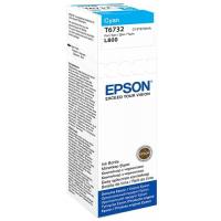 Контейнер EPSON T6732 с голубыми чернилами для L800