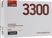 Картридж EasyPrint Brother DR-3300 (DB-3300) (30000 стр., черный)