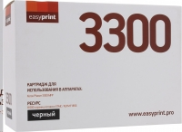 Картридж EasyPrint Brother DR-3300 (DB-3300) (30000 стр., черный)