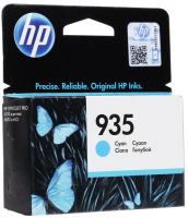 (Акция) Оригинальный картридж HP C2P20AE (935) (400 стр., голубой)