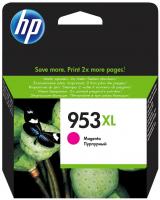 (Акция)Картридж струйный HP  F6U17AE (953XL)