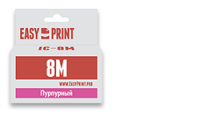 Картридж EasyPrint Canon CLI-8M (IC-CLI8M) (490 стр., пурпурный) с чипом